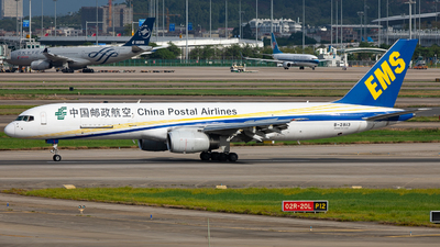 B-2813 - Boeing 757-28S(PCF) - China Postal Airlines