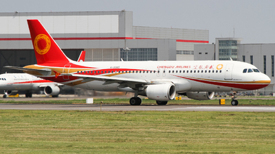 B-9985 - Airbus A320-214 - Chengdu Airlines