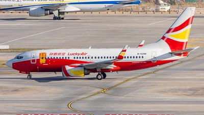 B-5288 - Boeing 737-74P - Lucky Air