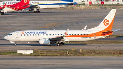A picture of B5842 - Boeing 73786N - Okay Airways - © Yan Shuai