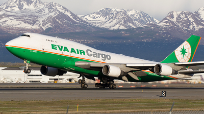 A picture of B16401 - Boeing 74745E(BDSF) - [27062] - © Wenjie Zheng