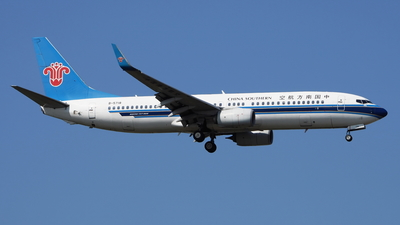 A picture of B5718 - Boeing 73781B - China Southern Airlines - © toeychincha