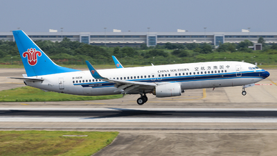 A picture of B5836 - Boeing 73781B - China Southern Airlines - © Jerry.H