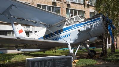 CCCP-55575 - Antonov An-2SKh - Aeroflot