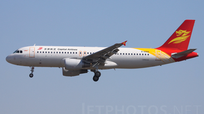 B-6958 - Airbus A320-214 - Capital Airlines
