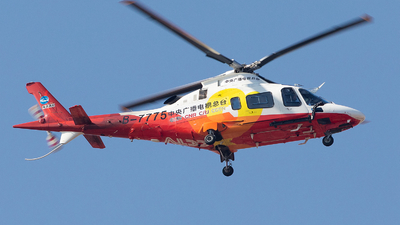 B-7775 - Agusta-Westland AW-109E LUH - China Offshore Helicopter Service Corporation
