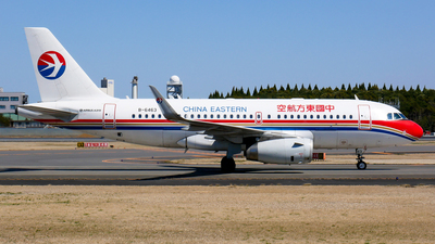 B-6463 - Airbus A319-132 - China Eastern Airlines