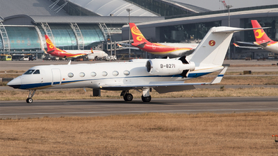 B-8271 - Gulfstream G450 - Nanshan Jet