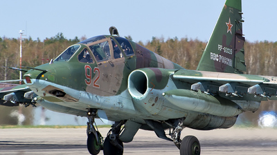 RF-93035 - Sukhoi Su-25UB Frogfoot - Russia - Air Force