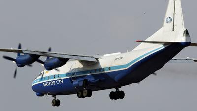 A picture of UR11316 - Antonov An12BK - Motor Sich Airlines - © Dejan Milinkovic