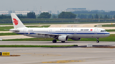 A picture of B6326 - Airbus A321213 - Air China - © JasonYU