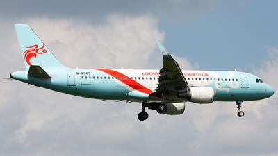 B-8983 - Airbus A320-214 - Loong Air