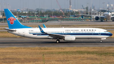 B-7969 - Boeing 737-81B - China Southern Airlines