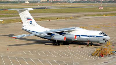 RA-78842 - Ilyushin IL-76MD - Russia - 224th Flight Unit State Airline