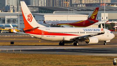B-6026 - Boeing 737-8SH - OK Air