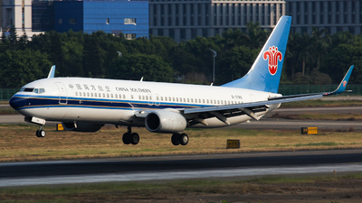 B-5195 - Boeing 737-81B - China Southern Airlines