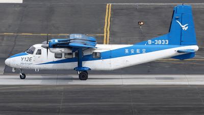 B-3833 - Harbin Y-12E - Yunnan Yingan General Aviation