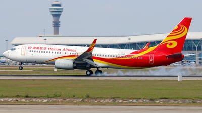 B-1545 - Boeing 737-84P - Hainan Airlines