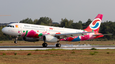 A picture of B6576 - Airbus A320232 - Chongqing Airlines - © Jensen Han