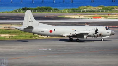 5075 - Lockheed P-3C Orion - Japan - Maritime Self Defence Force (JMSDF)