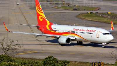 B-5358 - Boeing 737-84P - Hainan Airlines