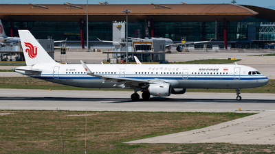 A picture of B1639 - Airbus A321213 - Air China - © 1219qiuda
