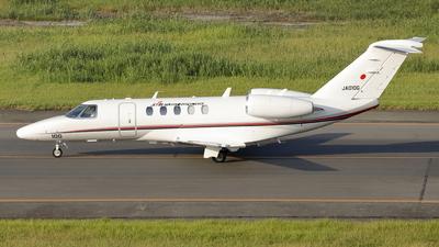 JA010G - Cessna 525 Citationjet CJ4 - Japan - Civil Aviation Bureau