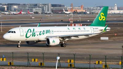 A picture of B300Y - Airbus A320214 - Spring Airlines - © JetblastAviation