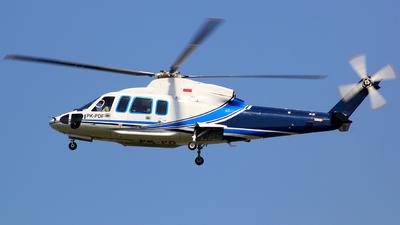 PK-PDF - Sikorsky S-76C++ - Pelita Air