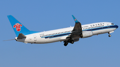 A picture of B5748 - Boeing 73781B - China Southern Airlines - © Tongjun XIANG