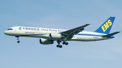 A picture of B2835 - Boeing 757236(PCF) - China Postal Airlines - © iceland2000