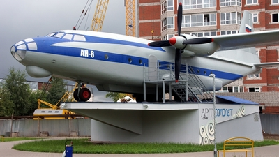 CCCP-26197 - Antonov An-8 - Aeroflot