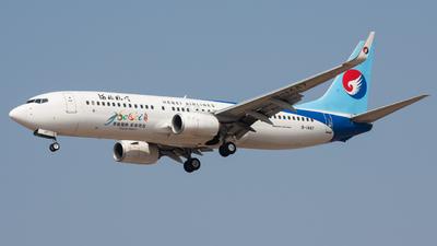 B-1447 - Boeing 737-8LW - Hebei Airlines