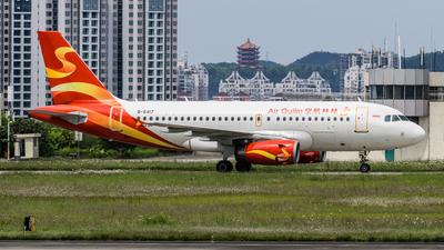 B-6417 - Airbus A319-133 - Air Guilin