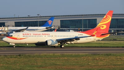 B-5540 - Boeing 737-84P - Hainan Airlines