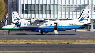 JA33CA - Dornier Do-228-212 - New Central Airline (NCA)