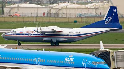 RA-12988 - Antonov An-12BP - Kosmos Airlines (KSM)