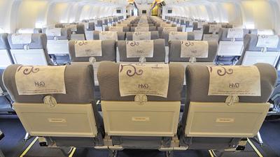 HS-BIH - Boeing 767-3S1(ER) - Business Air