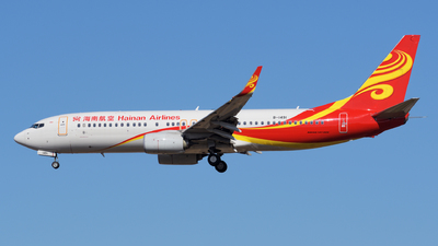 B-1491 - Boeing 737-84P - Hainan Airlines