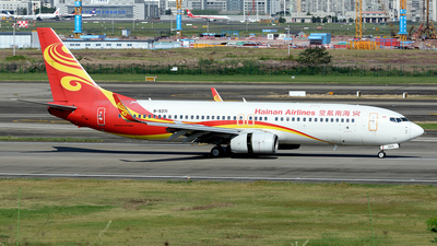 A picture of B5371 - Boeing 73784P - Hainan Airlines - © BCG554