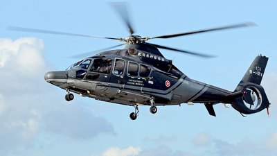 B-HRV - Eurocopter EC 155B Dauphin - Hong Kong - Government Flying Service (GFS)
