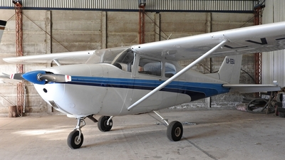 LV-GSU - Cessna 175 Skylark - Private