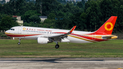 B-8609 - Airbus A320-214 - Chengdu Airlines