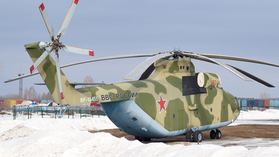 RF-13455 - Mil Mi-26 Halo - Russia - Air Force