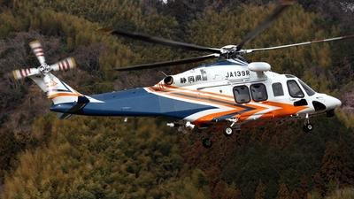JA139R - Agusta-Westland AW-139 - Japan - Shizuoka Prefecture