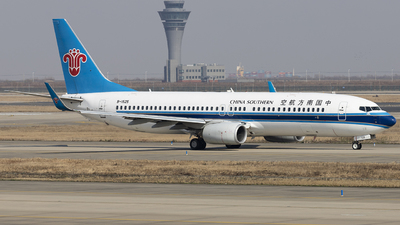A picture of B1525 - Boeing 73781B - China Southern Airlines - © Lixing Moo