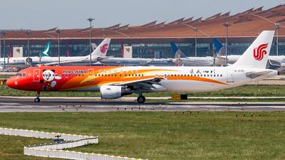 B-6361 - Airbus A321-213 - Air China