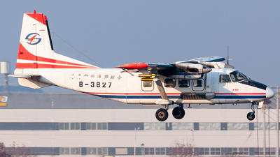 B-3827 - Harbin Y-12 II - AVIC Zhuhai General Aviation
