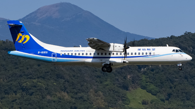 A picture of B16851 - ATR 72600 - Mandarin Airlines - © Chao Aviation