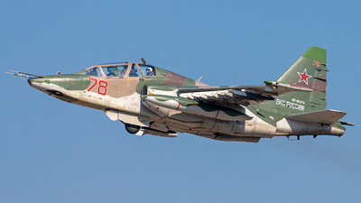 RF-92274 - Sukhoi Su-25BM Frogfoot - Russia - Air Force